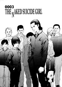 Gantz 01x03 chapter cover