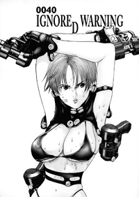 Gantz 04x06 -040- chapter cover