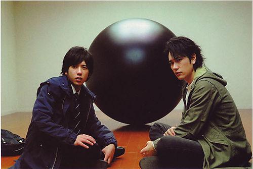 File:KuronoKatou.jpg