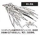 EI-26