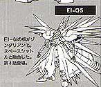 EI 05