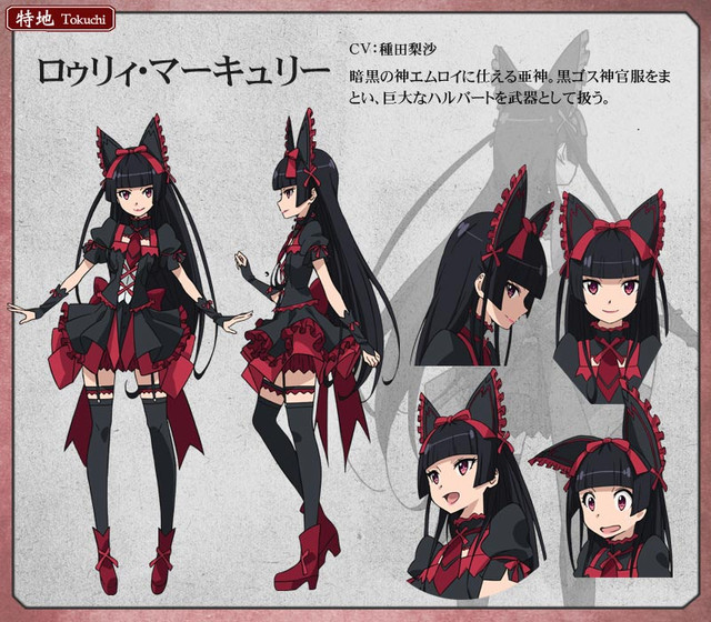 Rory Mercury Gate Thus The Jsdf Fought There Wiki