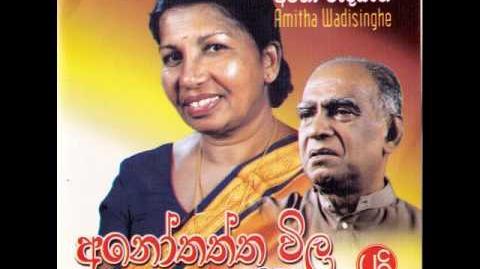 anothaththa vila mp3