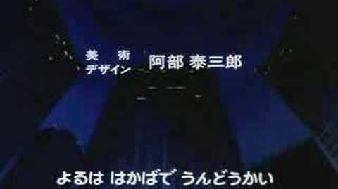 GeGeGe no Kitaro 80's opening