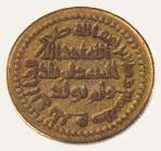 Imam Ali coin
