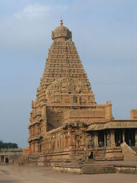 Brihadeeswara