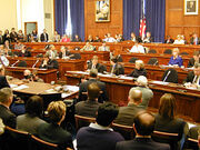 US House Committee