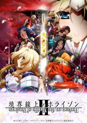 KSnH II - Poster.jpg
