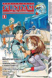 230px-Gundam Lost War Chronicles manga