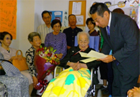 http://vignette3.wikia.nocookie.net/gerontology/images/0/0a/Matsuyo_Kageyama.jpeg/revision/latest?cb=20160121213409