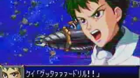 Super Robot Taisen D - Shin Getter Dragon All Attacks