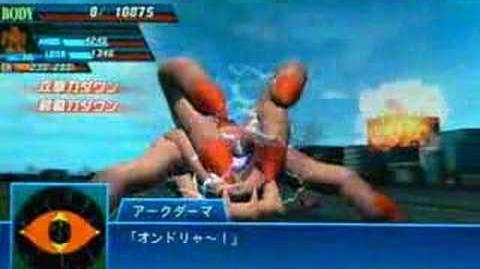 Super Robot Taisen XO Shin (Neo) Getter Robot 2-3