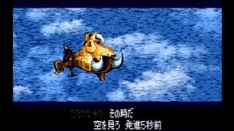 PS1 Super Robot Wars F F Final - Karaoke Mode