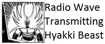 Radio_Wave_Transmitting_Hyakki_Beast.jpg