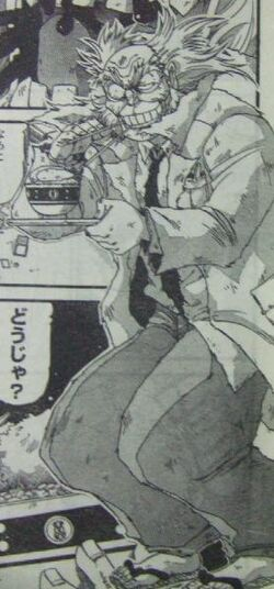 ShikishimaApocrypha