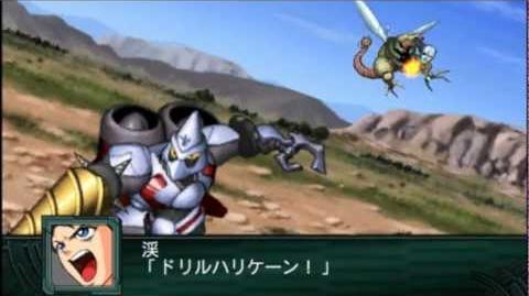 SRW Z2 Saisei-hen - Shin Getter Robo 2 (Kei) All Attacks