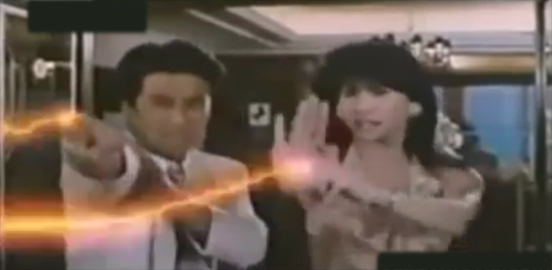 File:GhostBusting1989Sc37.png