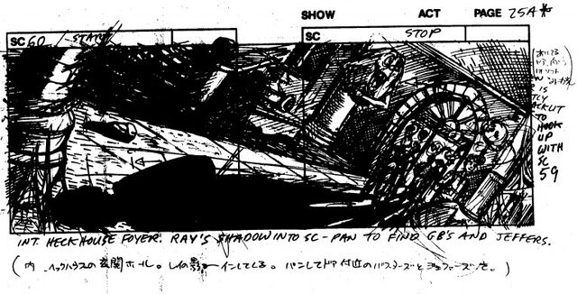File:HeckHouseInStoryboard03.jpg