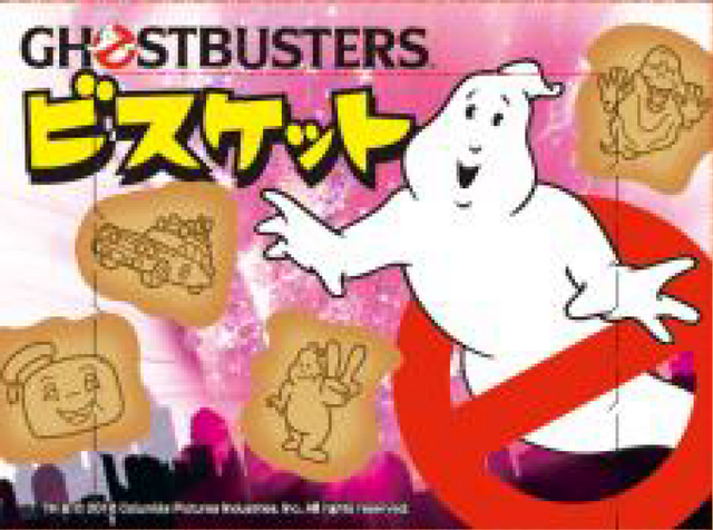File:PromoImageGhostbustersBiscuitsByMitsubishiFoodsSc01.png