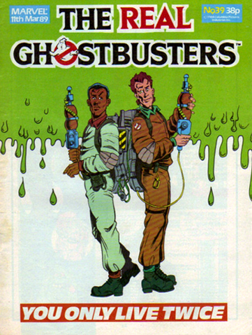 File:Marvel039cover.png