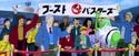 TokyoAirportinAttackBMovieMonstersepisodeCollage2