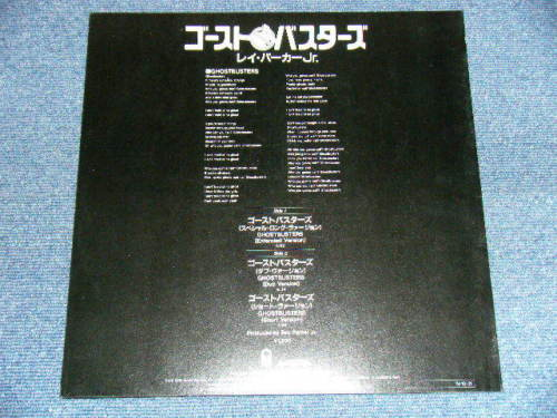 File:GB Song Japanese Single 3-Track Record2.jpg