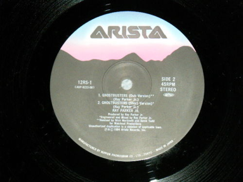 File:GB Song Japanese Single 3-Track Record4.jpg