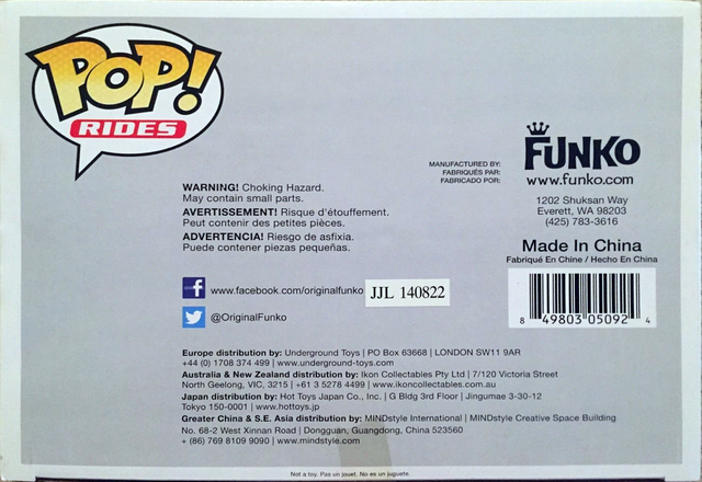 File:POPVinylGhostbustersFiguresEgonwithEcto104sc06.png