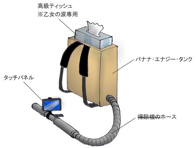 File:PackGintamaXGorisutoBustersSc02.png