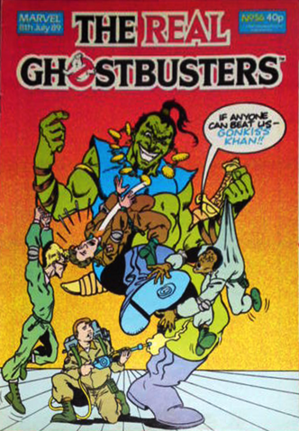 File:Marvel056cover.png