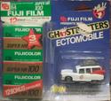 GB2EctomobileByFujiFilmSc01