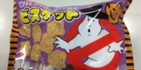 Ghostbusters Halloween Biscuits