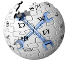 File:Wikipedia bureaucrat.png