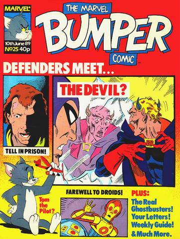 File:MarvelBumper25cover.png