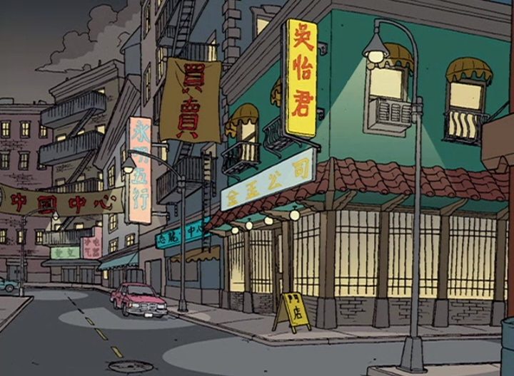 File:ChinatownAnimated.jpg