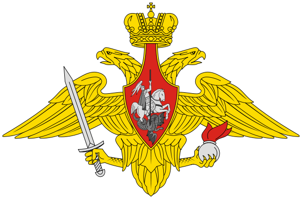 File:Rus Army.png