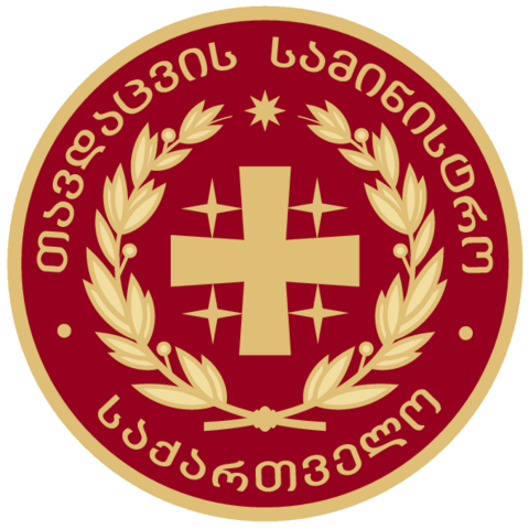 File:Georgian Army.png
