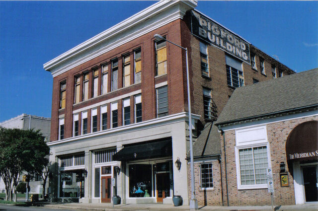 File:Pigford building.jpg