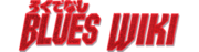 Rokudenashi Blues Wiki Wordmark