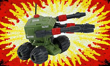 File:PAC-RAT Machinegun.jpg