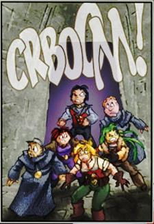 File:Crboom.png