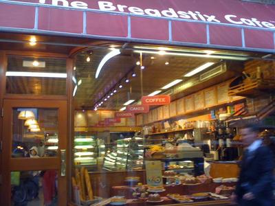Breadstix 2
