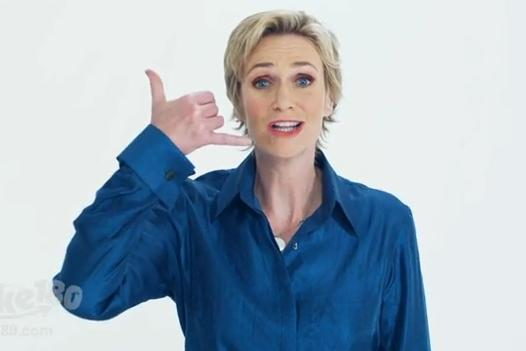 File:Jane-lynch-iphone-ad.jpg