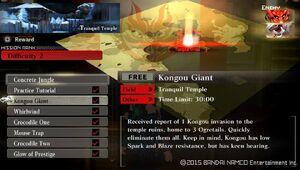 R2 Kongou Giant