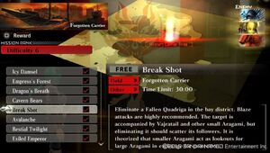 R6 Break Shot