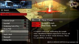 R2 First Frost