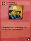 FarmingCard