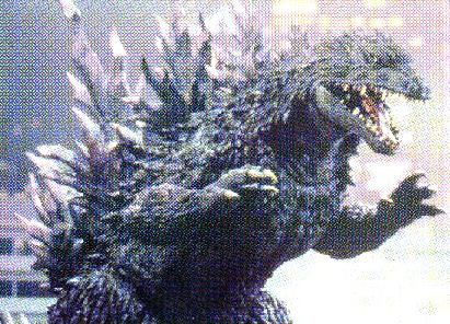 File:Godzilla2000 01.jpg