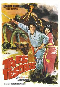 The Birth of Japan Spanish Poster
