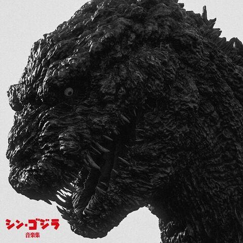 File:29 Godzilla Resurgence.jpg
